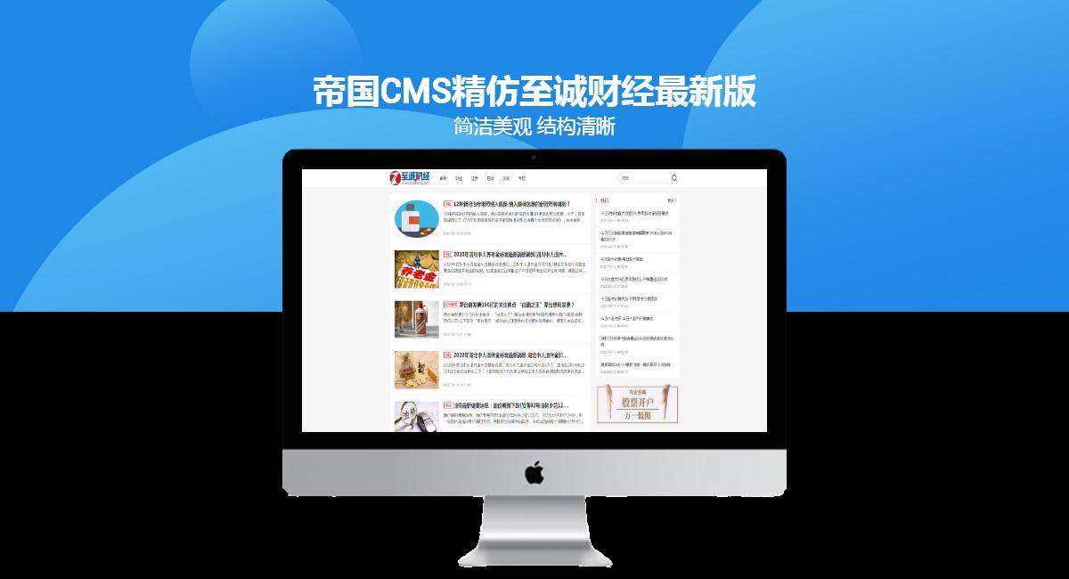 网站缩略图生成源码美化版插图(1)