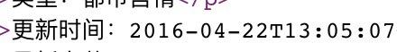 杰奇模板如何使用带T的时间格式插图(1)