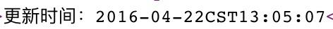 杰奇模板如何使用带T的时间格式插图(3)