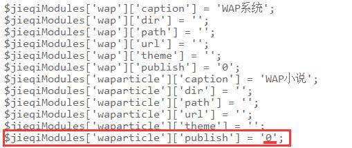 杰奇小说程序出现This function is not valid的原因及解决方法插图(1)
