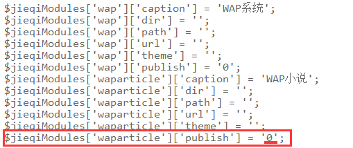 杰奇小说程序出现This function is not valid的原因及解决方法插图(3)