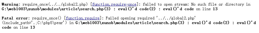如何解决更新列表页时的错误提示?插图(1)