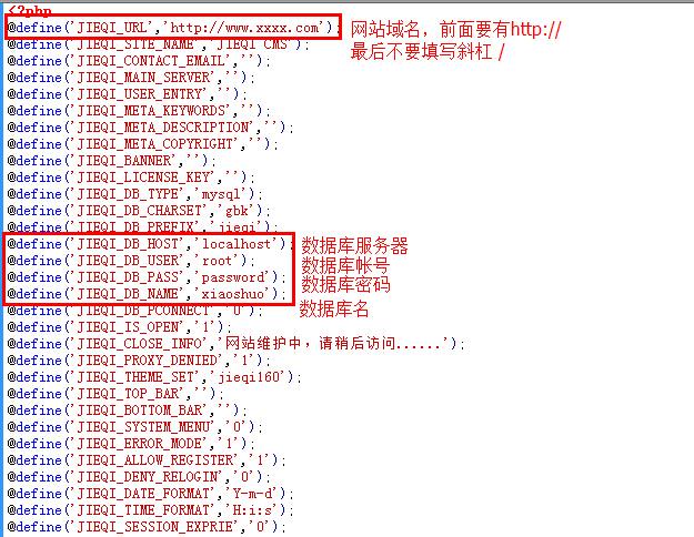 杰奇cms提示Access denied for use(using password: YES)插图(5)