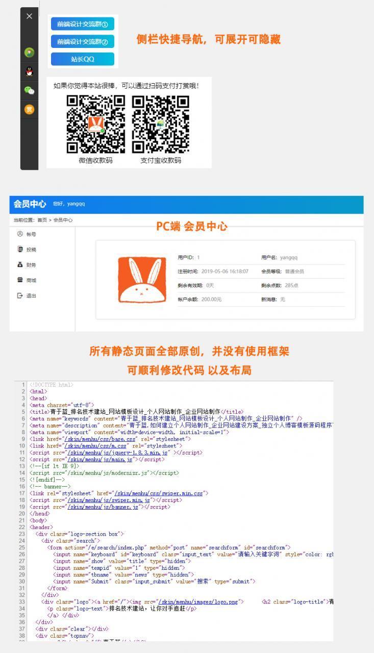 帝国《青于蓝门户》门户企业网站模板,整站源码插图(11)