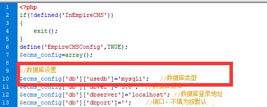 帝国CMS在PHP7.x环境登录后台空白报错插图(1)