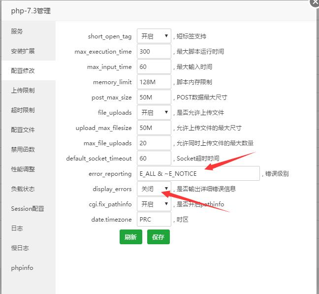 帝国CMS在PHP7.x环境登录后台空白报错插图(5)