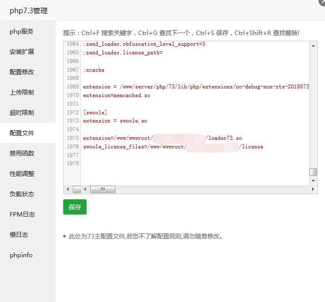PTCMS4.2.8小说程序安装教程(小白贴)插图(3)